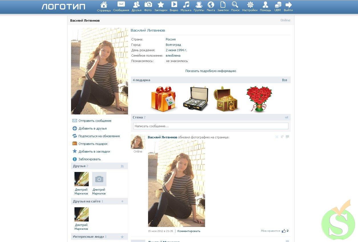 Голые девушки из социальных сетей Приколы